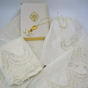 Exclusive Wedding Collection